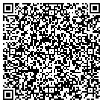 QR-код с контактной информацией организации Рем, ООО