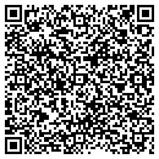 QR-код с контактной информацией организации Илас, ТОО