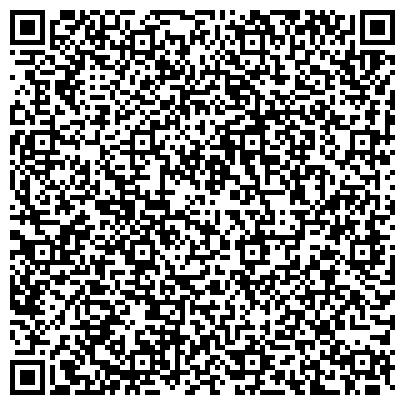 QR-код с контактной информацией организации Полтавский автоагрегатный завод (ПААЗ), ПАО