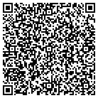 QR-код с контактной информацией организации Прима Плюс, ТОО