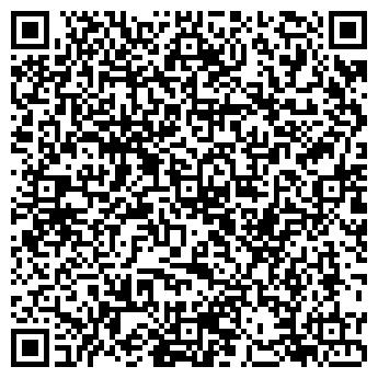 """QR-код с контактной информацией организации УП """"Адельвейс"""""""