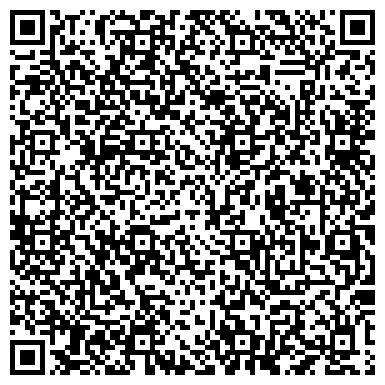 QR-код с контактной информацией организации Другая Потребительское Общество АРГО в Алматы