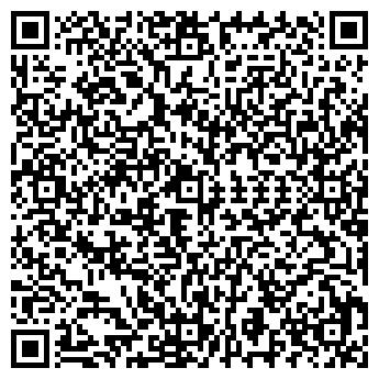 QR-код с контактной информацией организации АГС