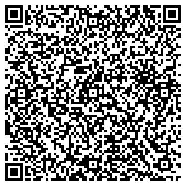 QR-код с контактной информацией организации Ерке-М, ТОО