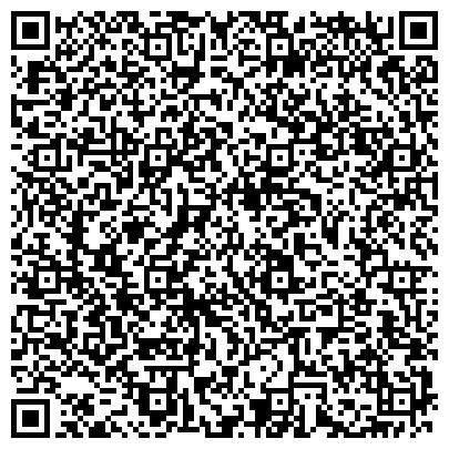 QR-код с контактной информацией организации Геокурс-Восток, ТОО