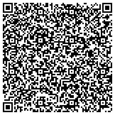 QR-код с контактной информацией организации Орбита телеком, ТОО