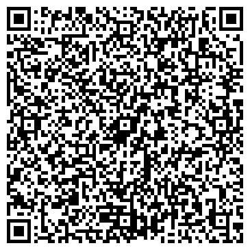 """QR-код с контактной информацией организации ТОО """"Skilltex"""""""