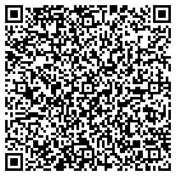 """QR-код с контактной информацией организации Общество с ограниченной ответственностью ООО """"АлмиТех"""""""