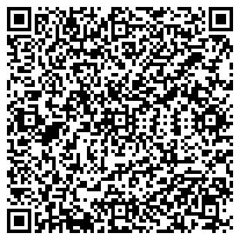QR-код с контактной информацией организации Арт Медикал