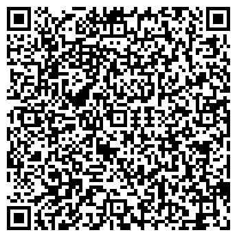 QR-код с контактной информацией организации Общество с ограниченной ответственностью Лама-Аэро