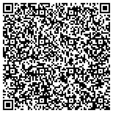 """QR-код с контактной информацией организации Общество с ограниченной ответственностью ТОО """"DS SnabCompany"""""""