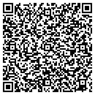 QR-код с контактной информацией организации Лови волну