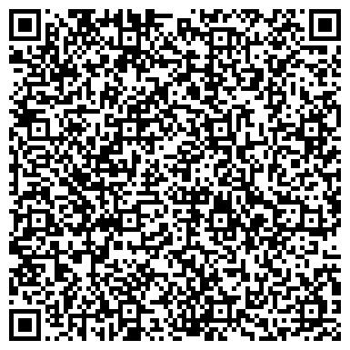 QR-код с контактной информацией организации Азия Развитие, ТОО