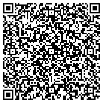 QR-код с контактной информацией организации ТОО ХанТотас