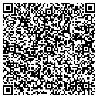 QR-код с контактной информацией организации ОДЕЖДА ВСЕМ