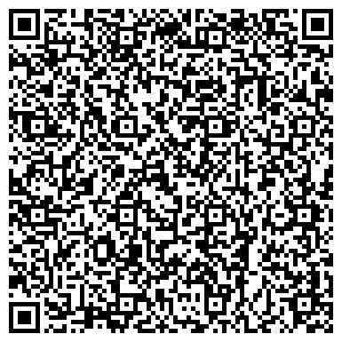 """QR-код с контактной информацией организации """"Autozakaz.by"""""""