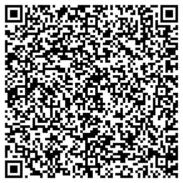 QR-код с контактной информацией организации Leader Auto