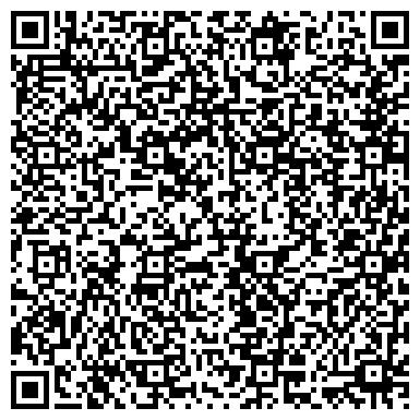 """QR-код с контактной информацией организации ТОО """"Kaz belt center"""""""