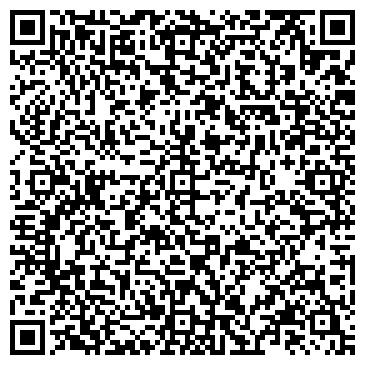 QR-код с контактной информацией организации ООО «ВКП СтилСтрой»