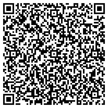 QR-код с контактной информацией организации ООО «Альтех»