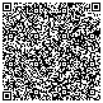 QR-код с контактной информацией организации Общество с ограниченной ответственностью ООО «Компания Трансэнерго-Ком» - Energy For Life