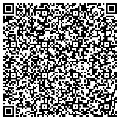 QR-код с контактной информацией организации Костанай Подшипник Сервис, ТОО
