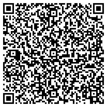 """QR-код с контактной информацией организации ООО """"Винипис-Украина"""""""