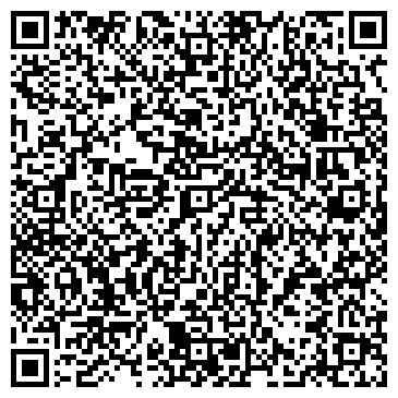QR-код с контактной информацией организации АлАй-М, ТОО