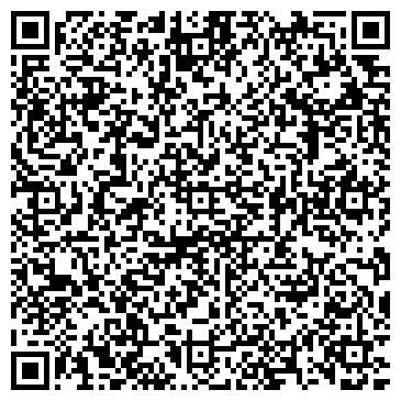 """QR-код с контактной информацией организации Публичное акционерное общество АО """"Аралтуз"""""""