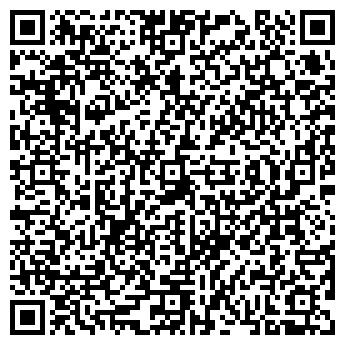 QR-код с контактной информацией организации Тасмик, ТОО