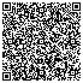 QR-код с контактной информацией организации Общество с ограниченной ответственностью ООО «Альдена»