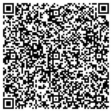 QR-код с контактной информацией организации Интернет-магазин KristallAstana