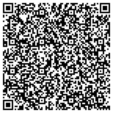 QR-код с контактной информацией организации Лепель ремонт компьютеров и ноутбуков Fractal.by
