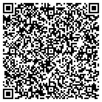 QR-код с контактной информацией организации Астро компания, ТОО
