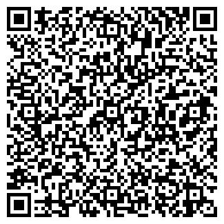 QR-код с контактной информацией организации КазБис, ТОО