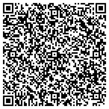 QR-код с контактной информацией организации Частное предприятие ТОО «ТЭКПромИнвест»