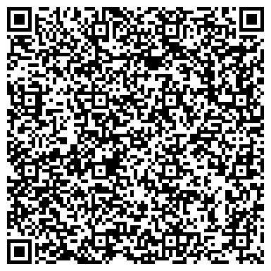 """QR-код с контактной информацией организации ТОО """"Аврора Лубрикантс"""""""