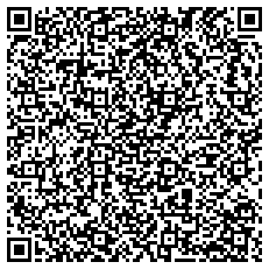 QR-код с контактной информацией организации Гринёв ком, ООО (Гриньов ком)