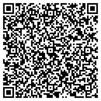 QR-код с контактной информацией организации ТОО «Нортех-А»