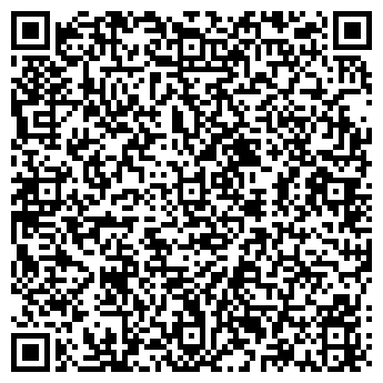 QR-код с контактной информацией организации Общество с ограниченной ответственностью Кордон Пласт