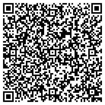 QR-код с контактной информацией организации ООО Атлантик-сити