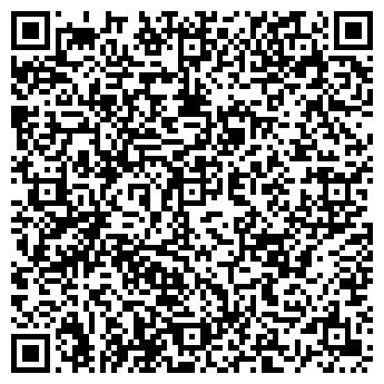 QR-код с контактной информацией организации Общество с ограниченной ответственностью ООО «Офис Проект»