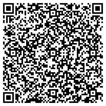 QR-код с контактной информацией организации Техносила, ТОО