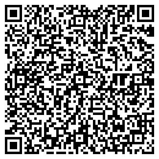 QR-код с контактной информацией организации АССМ