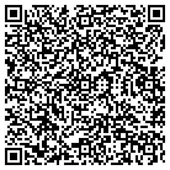 """QR-код с контактной информацией организации жск """"Алатау KZ"""""""