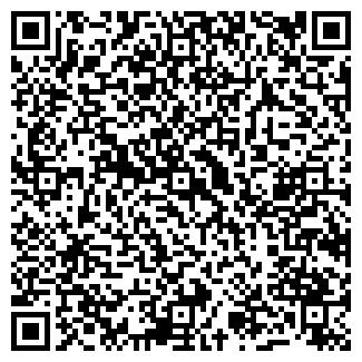 QR-код с контактной информацией организации C.Шпаарманн Казахстан, ТОО