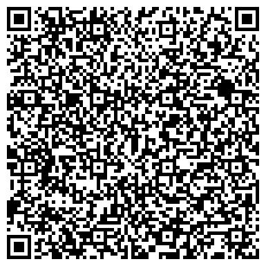 QR-код с контактной информацией организации Общество с ограниченной ответственностью ООО «СТРОИТЕЛЬНАЯ СПЕЦИАЛИЗИРОВАННАЯ КОМПАНИЯ»