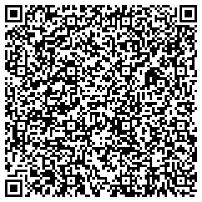 QR-код с контактной информацией организации Counsulting Business Centre Eurasia (Консалитнг Бизнес Центр Евразия), ТОО