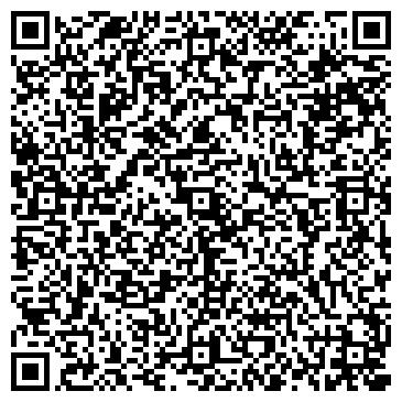 QR-код с контактной информацией организации Alem kence (Алем кенсе), TOO