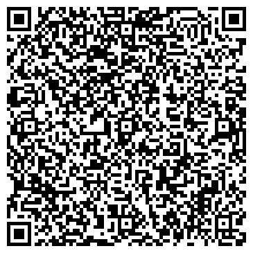 QR-код с контактной информацией организации Алем Кенсе, ТОО